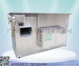 敏宏25吨油水分离器分离效率高 欢迎订购