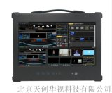 4K高清無軌虛擬演播室系統介紹,專業虛擬演播室系統