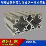 流水線工業鋁型材4080歐標重型鋁合金型材開模定製