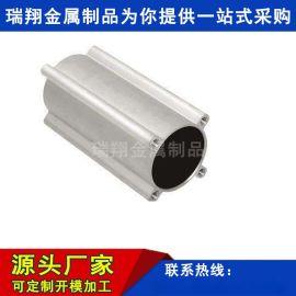 铝合金气缸管加工各类铝合金液压气缸气缸铝型材机加工