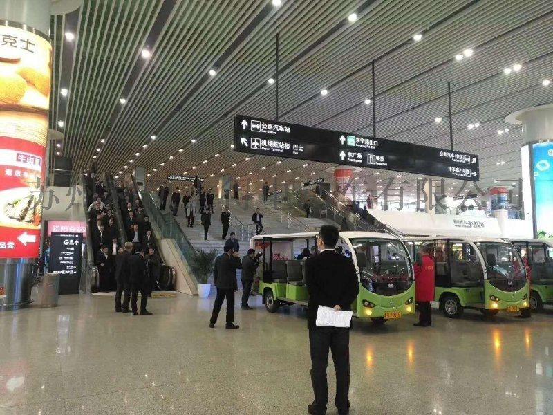 南京8座不带门电动游览观光车