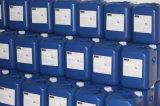 酷克COOK20L/桶鹽霧48H電鍍防鏽油