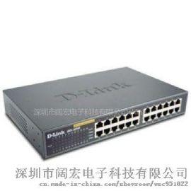 D-LINK交换机 深圳代理商 DES系列DGS系列光纤收发器