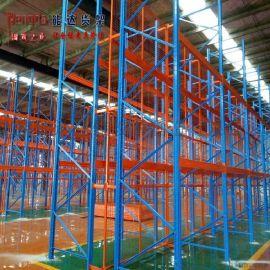 能达非标大型高层仓库横梁式货架,仓储货架免费设计