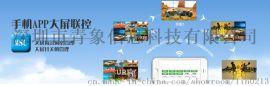 青云系列HDMI9进9出网络中控视频矩阵主机-升级版