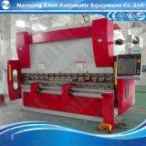 数控金属板材折弯机 自动折弯机 CNC折弯机