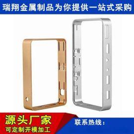 定制电子产品铝型材外壳边框手机铝合金外框中框加工