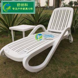 全塑料泳池躺椅三亚沙滩户外休闲躺椅