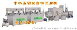 广东小型豆腐制作机多少钱 豆腐机厂家