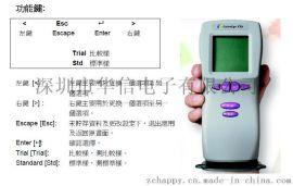 爱色丽XTH专用电池 爱色丽ColorEye XTH分光光度仪