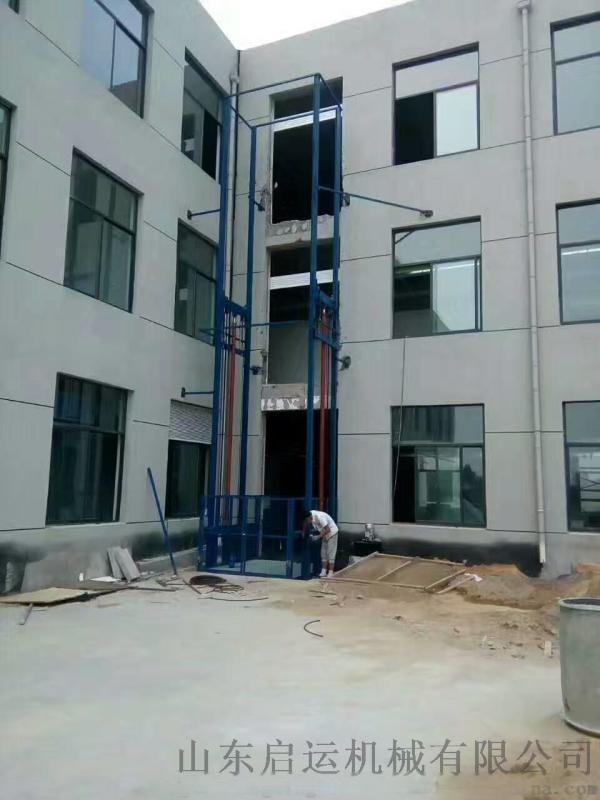 家用小型货梯供应导轨式载货电梯直销启运贵阳市大理