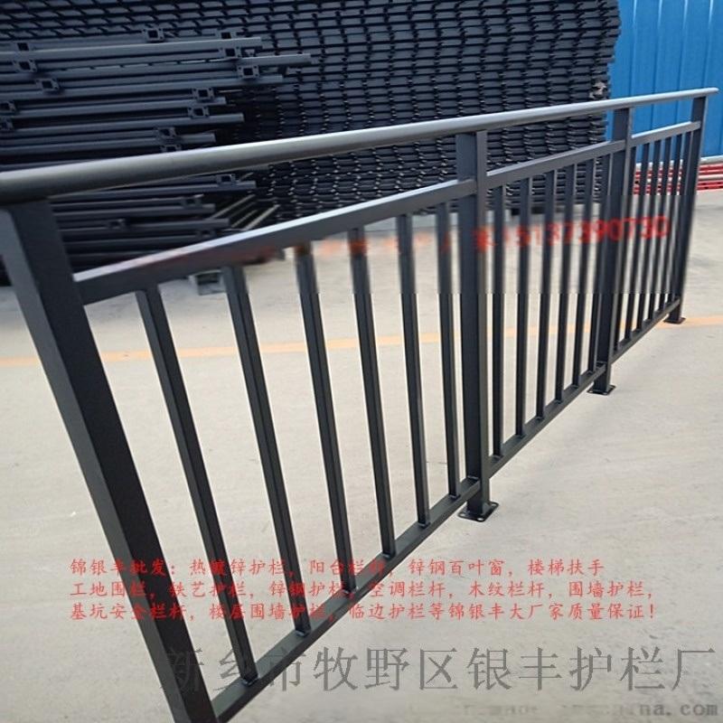 锌钢阳台护栏 组装护栏 河南阳台护栏厂家