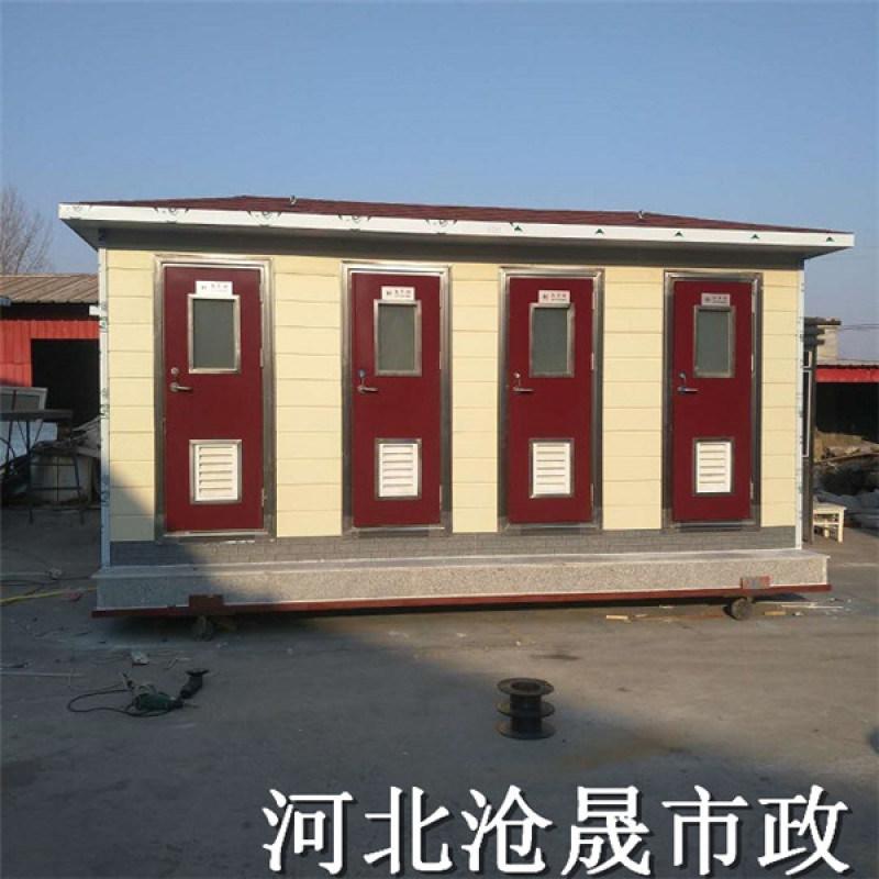 石家庄环保厕所,河北户外移动厕所,公共卫生间