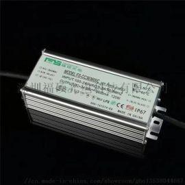 led 80w 36v 高杆路灯驱动电源厂家
