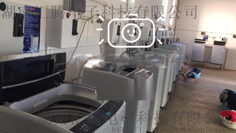 长沙学校安装海尔自助洗衣机收益火爆