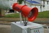 西安哪余有賣30米霧炮機13891919372