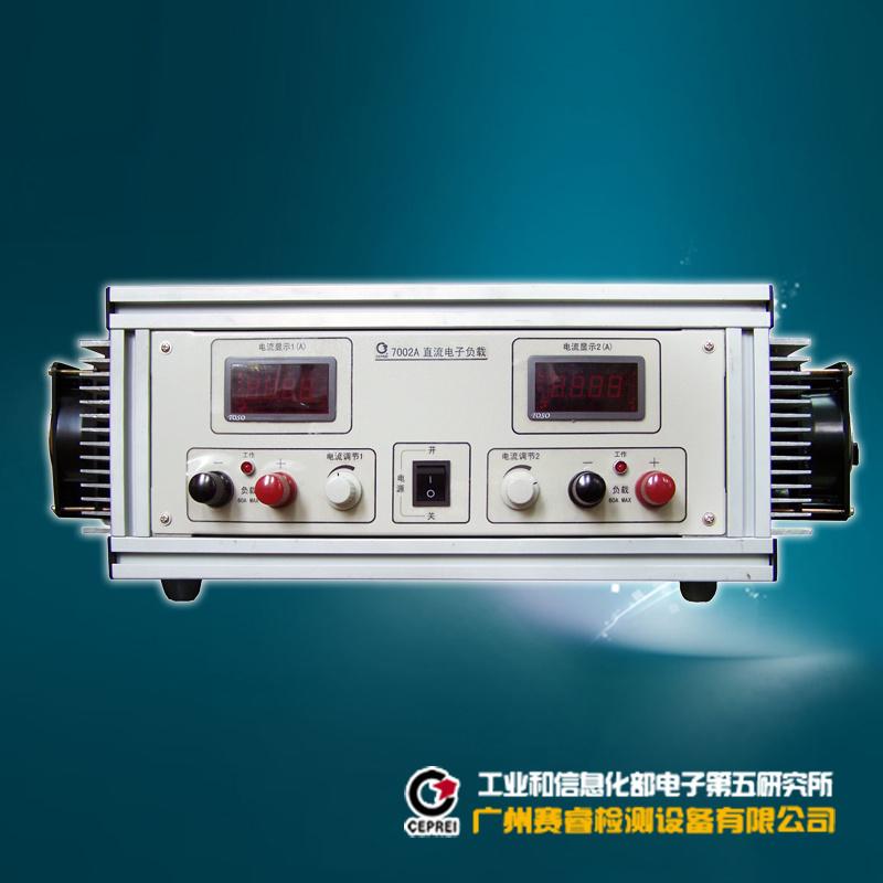 赛宝仪器|试验负载|直流电子负载可非标定制