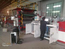 江阴礼联SPC钙塑地板生产线环保地板设备