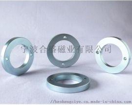 合盛磁业50M圆环烧结钕铁硼强力磁铁