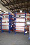 艾保实业食品工业热交换设备 乳品制品杀菌冷却换热器