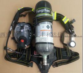 西安正压式氧气呼吸器13659259282