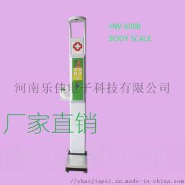 身高体重血压测量仪 乐佳600B健康体检一体机