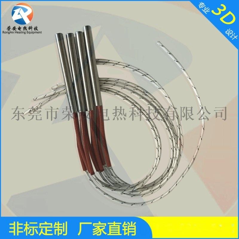 不鏽鋼304單頭發熱管 模具加熱管 空氣乾燒電熱管