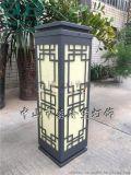 中式草坪燈傳承中國文化景觀燈吉祥寓意柱頭燈