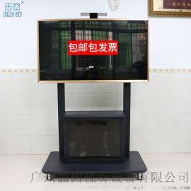 晶固带电脑主机柜落地移动支架84寸液晶电视移动推车JG90-G1