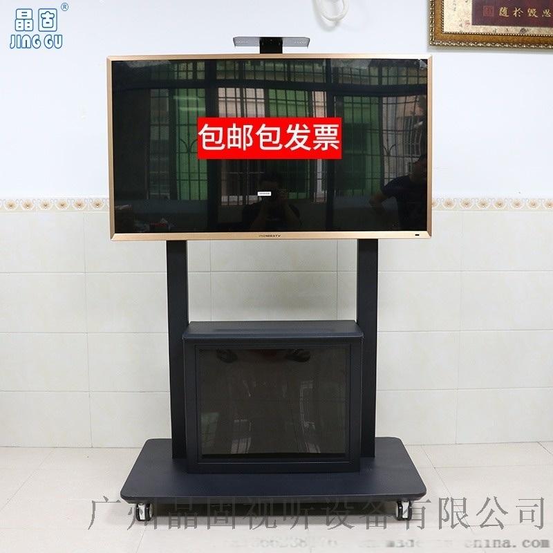 晶固帶電腦主機櫃落地移動支架84寸液晶電視移動推車JG90-G1