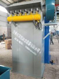 中小型脉冲除尘器泊头市实恒MC仓顶单机布袋除尘器