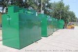 鄉鎮食品廠廢水排放設備 高效節能