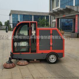 HRD-2000驾驶式电动扫地车