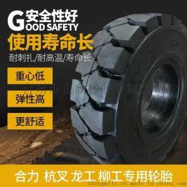江苏三吨合力叉车前轮实心轮胎28*9-15供应商
