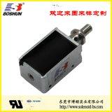 自动门锁电磁铁 BS-1040L-60