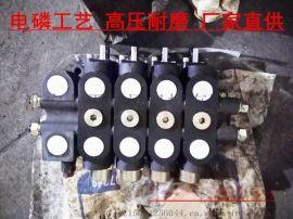 DL-L15E-4OT液压多路换向阀淮安液压件支腿阀压力机泵站阀门