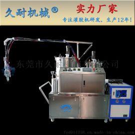 久耐机械供应低压发泡机|PU发泡机|聚氨酯发泡机