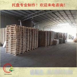 宁波木托盘木箱制作,专业厂家加工