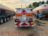 东风3吨油罐车,东风3吨油罐车价格