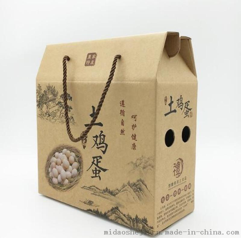 包装盒定做公司 礼盒包装盒定制