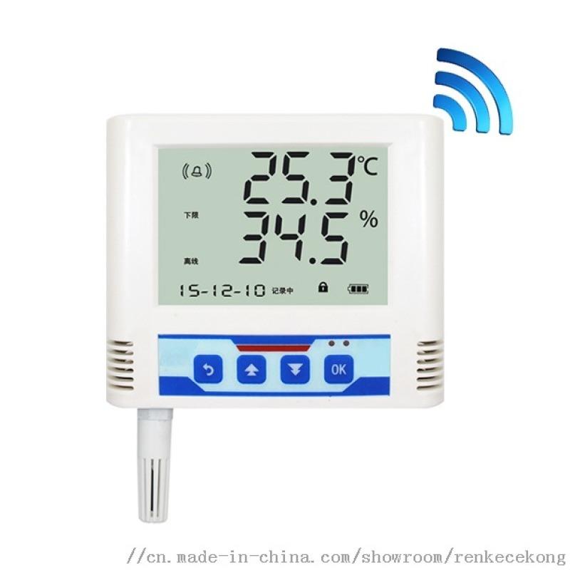 RS以太网型温湿度变送记录仪-无线网免布线