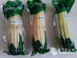 供应玉米真空包装机 拉伸膜全自动真空包装机