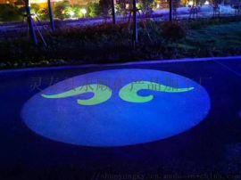 北京道路工程路面装饰用夜光石厂家