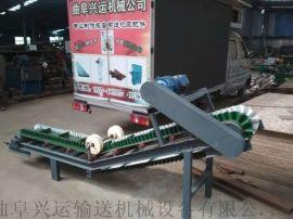 自动升降挡边输送机袋装物料 食品专用输送机江门