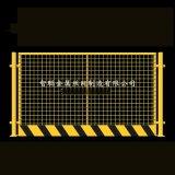 铁丝网基坑护栏 武汉智聪基坑防护网 临边护栏网