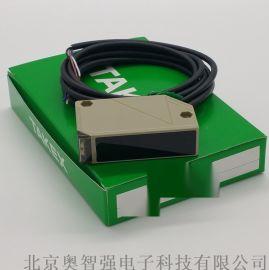 日本竹中長距離限位光電開關DL-S202