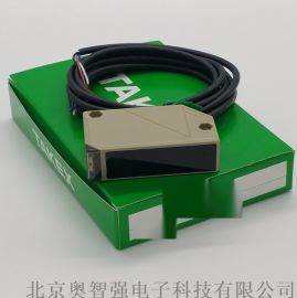 日本竹中长距离限位光电开关DL-S202