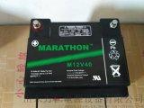 marathon電池埃克塞德旗下gnb蓄電型號