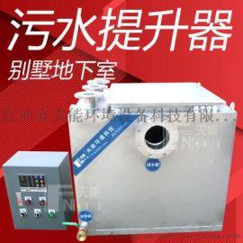夫能厂家供应FE2双泵粉碎切割污水提升器