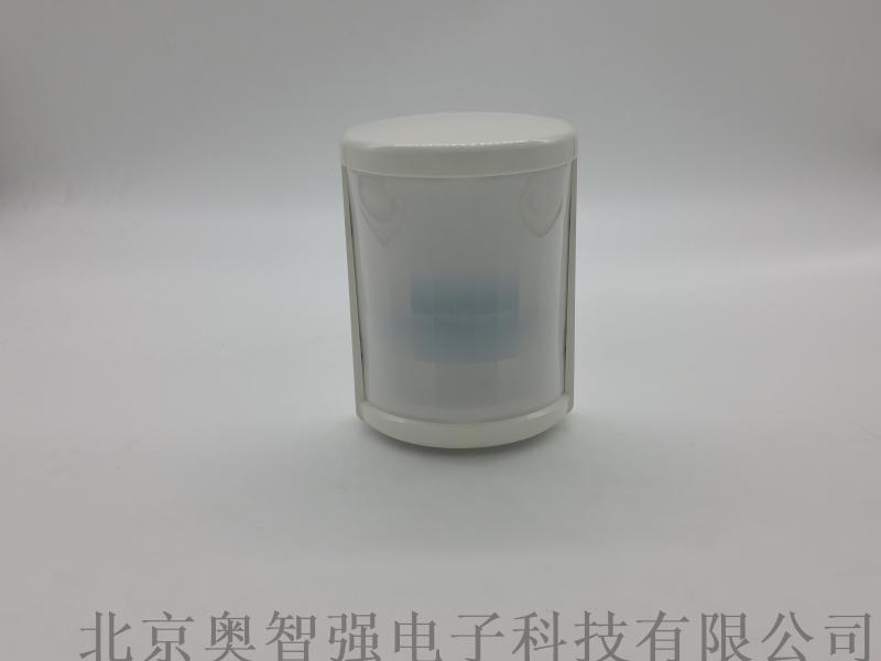 TAKEX模糊邏輯四元紅外探測器 PA-470L